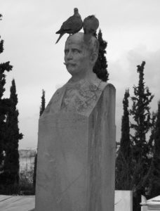 Athens 1st Cemetery