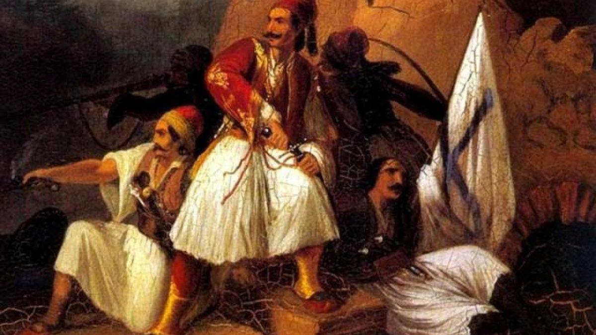 The 1821 Greek Revolution: Against All Odds