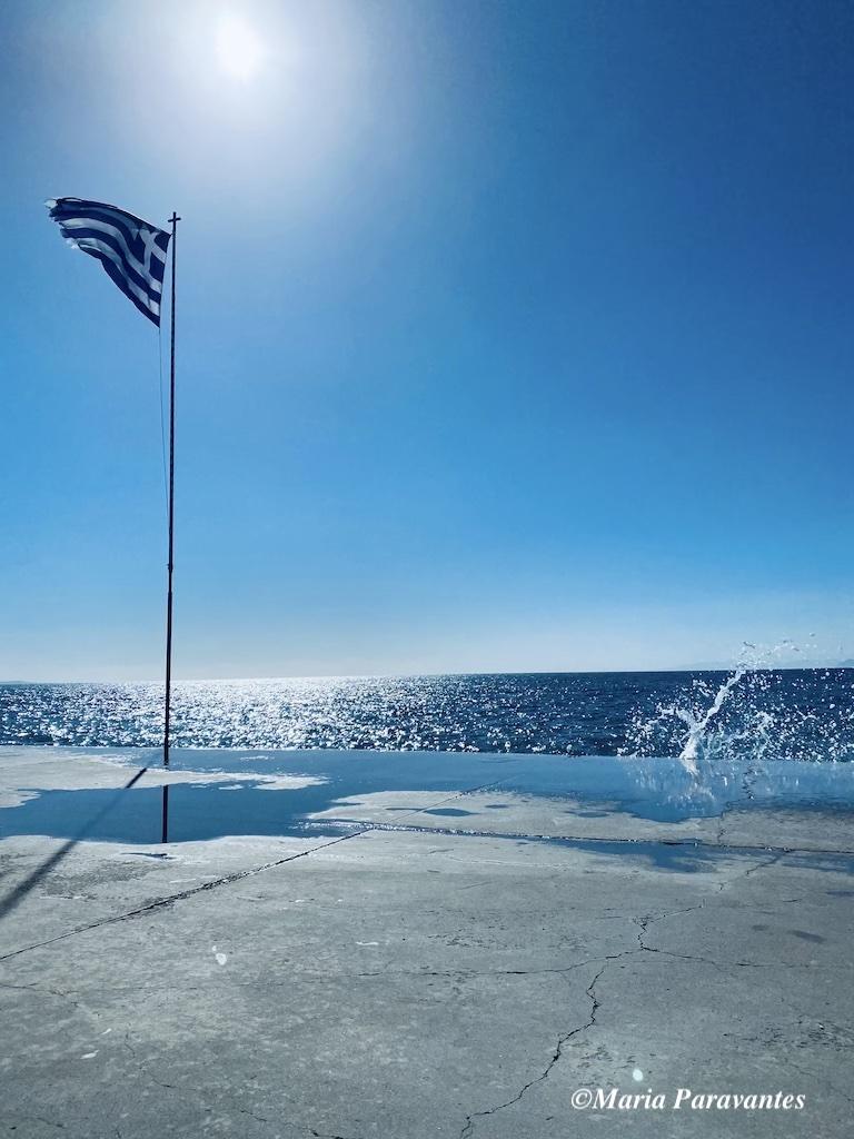 Greek War of Independence Trivia