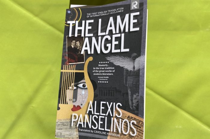 The Adventures of a Greek-American Detective in WWII Athens