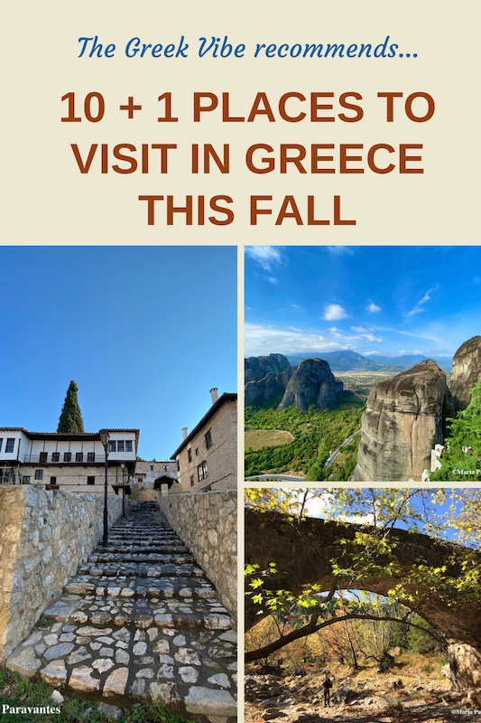 10 + 1 Places to Visit in Greece This Fall
